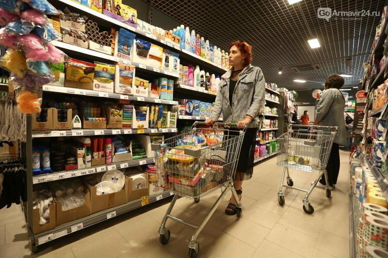 Армавирцы переживают, поставщики предупреждают: продукты подорожают, фото-1