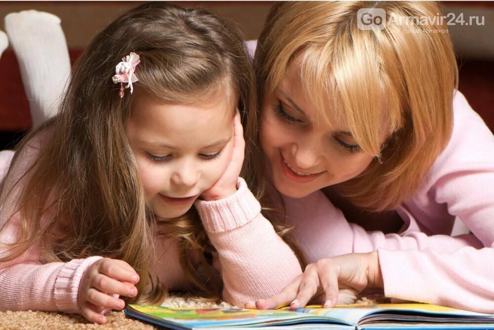 Детям и их родителям: что почитать на карантине, фото-1