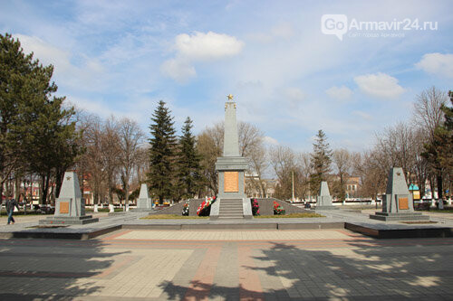 Армавир удостоен звания Города воинской доблести, фото-1