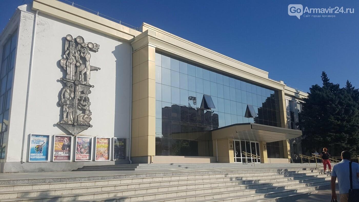 Два армавирских культурных проекта прошли в 3-й тур регионального конкурса, фото-1