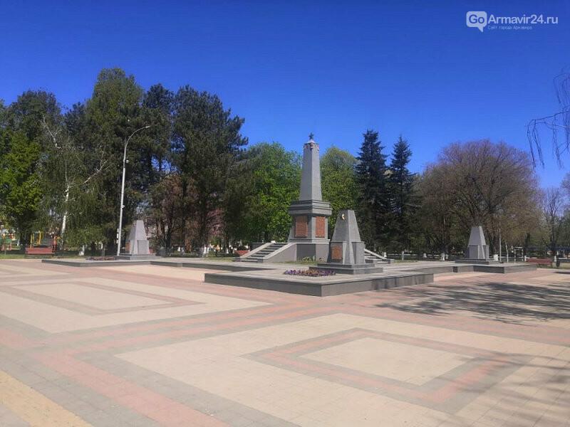 В Армавире благоустроили памятники, фото-1