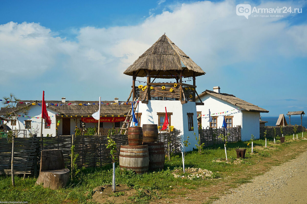 Казачья станица «Атамань» теперь в режиме онлайн, фото-1