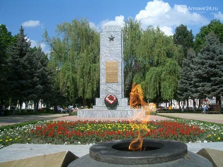 9 мая жители страны почтут минутой молчания память погибших воинов, фото-1