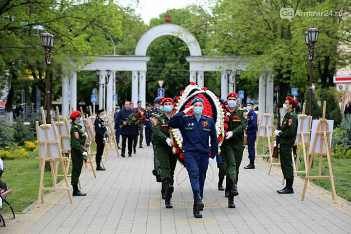 Армавир празднует 75-летие Победы, фото-1
