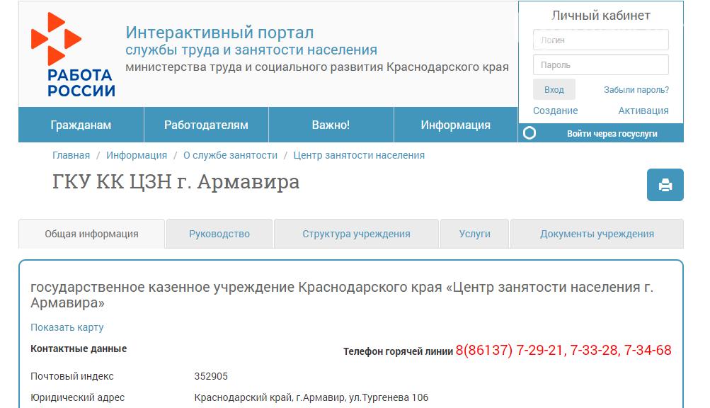 По 3 тыс. рублей на каждого ребенка получат безработные, фото-1