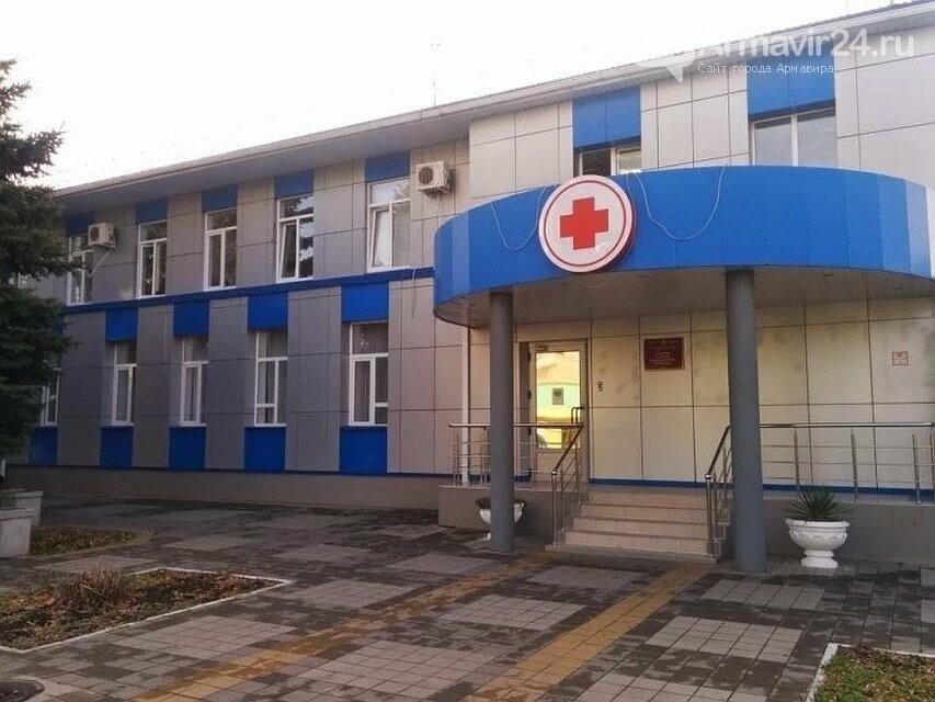 Главного врача больницы в Армавире уволят, фото-2