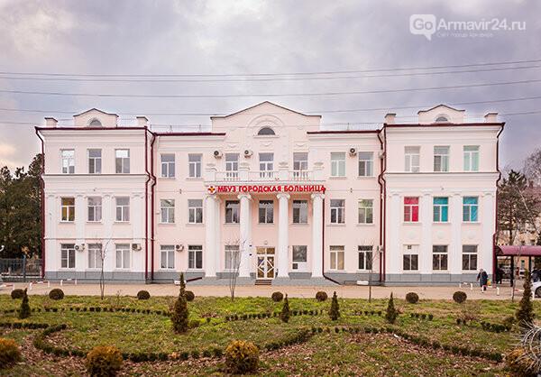 Главного врача больницы в Армавире уволят, фото-1