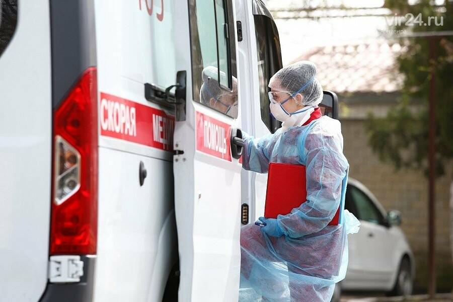 О результатах проверки региональной комиссии в армавирской больнице, фото-1