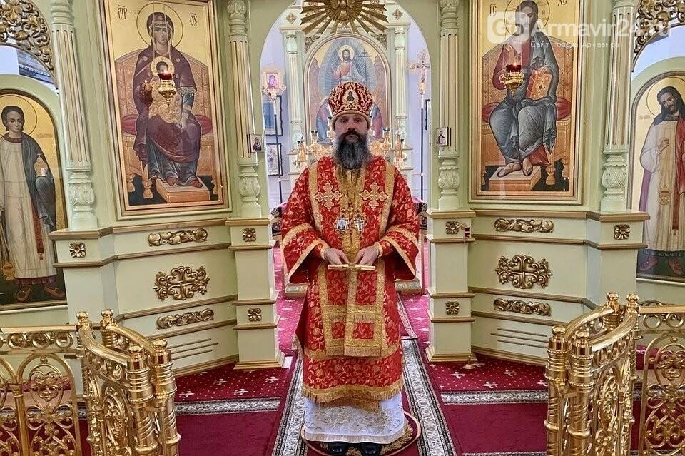 Армавирский епископ отстранен от управления , фото-1