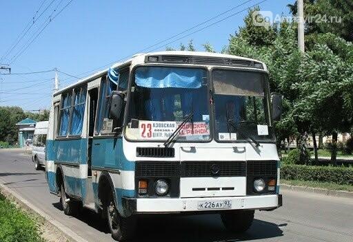 Транспорт Армавира возобновляет работу, но по сокращенному расписанию , фото-1