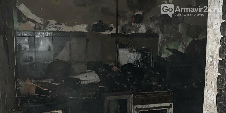 В Армавире пожар привел к гибели мужчины, фото-2