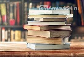 Библиотеки Армавира работают с доставкой на дом, фото-1