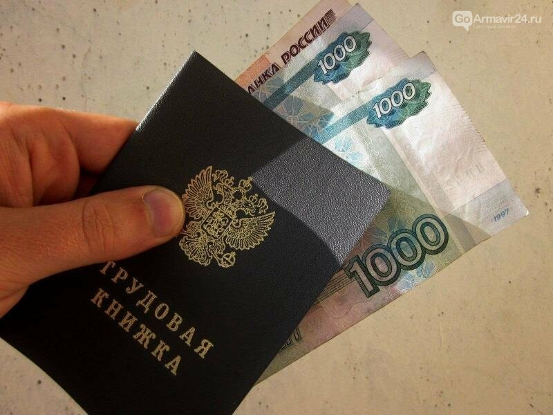 Минимальное пособие по безработице увеличат в три раза, фото-1