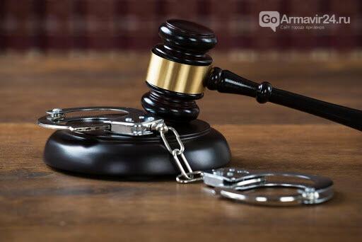 В Армавире наехавшего на полицейского водителя приговорили к заключению, фото-1