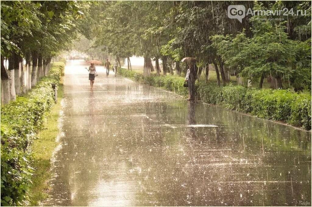 Дождливо и тепло будет в Армавире на неделе, фото-1
