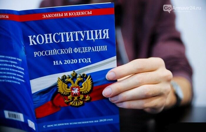 Меньше месяца осталось до начала голосования по поправкам в Конституцию , фото-1
