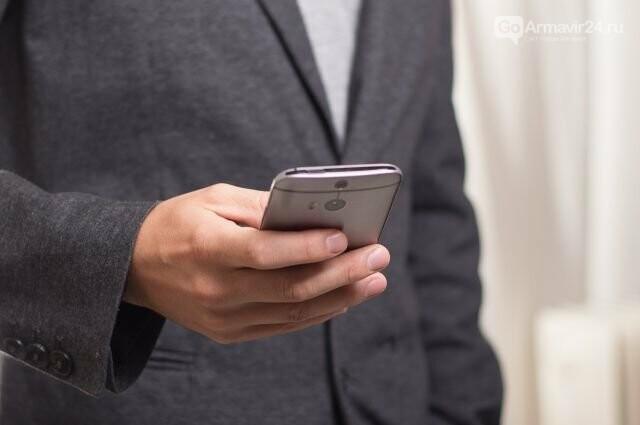 Армавирец украл деньги sms-переводом , фото-1