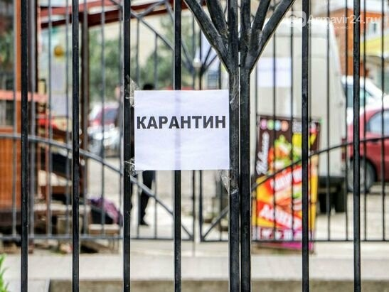 В Краснодарском крае карантин продлен до 21 июня, фото-1