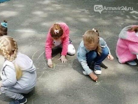 В Армавире с 8 июня откроются дежурные группы в садах, фото-1