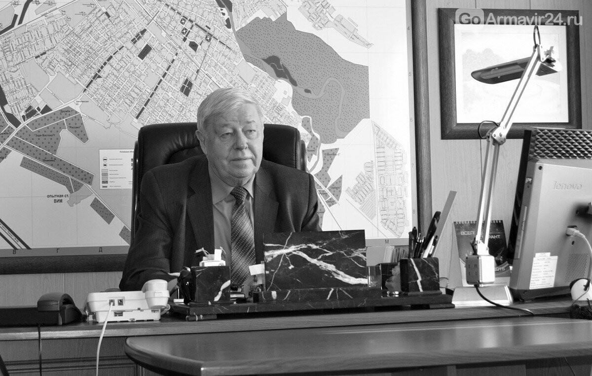 Ушел из жизни Владимир Тимофеевич Сосновский, почетный гражданин Армавира, фото-1