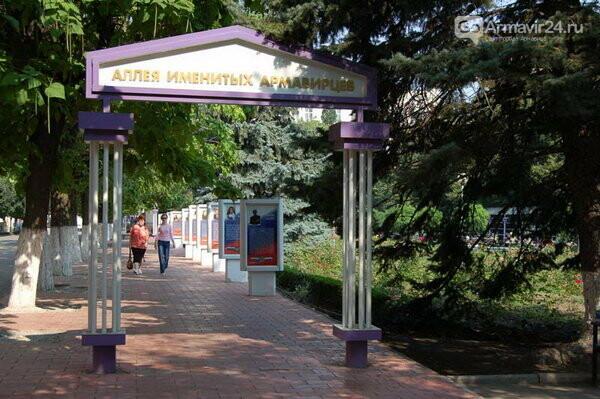 В Армавире и крае разрешено на улице ходить без масок, фото-1