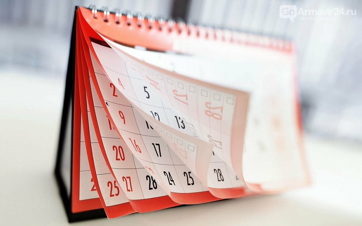 В июне предусмотрены две сокращенные рабочие недели, фото-1