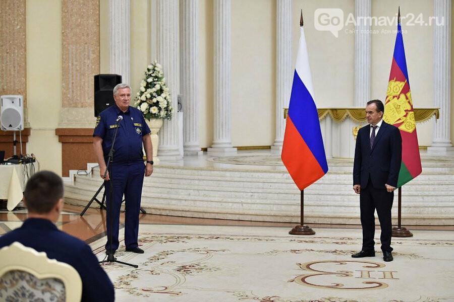 Госнаграда вручена начальнику Армавирского спасательного отряда Игорю Бойко, фото-1