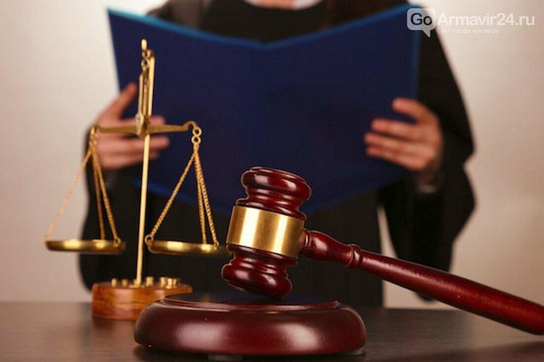Жительницу Армавира будут судить за кражу кошелька, фото-1