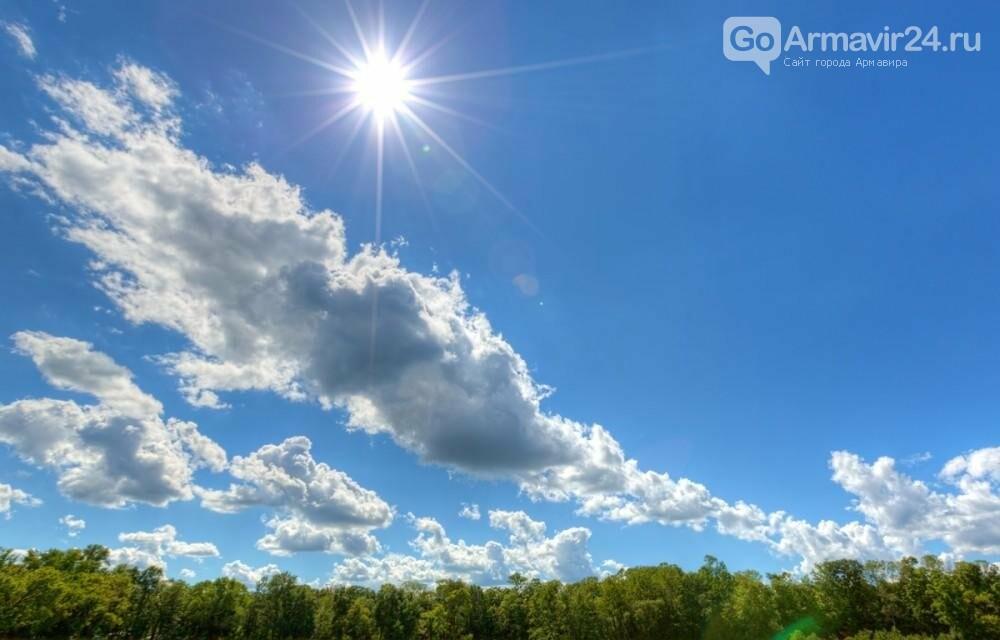 В Армавире ожидается жаркая погода, фото-1