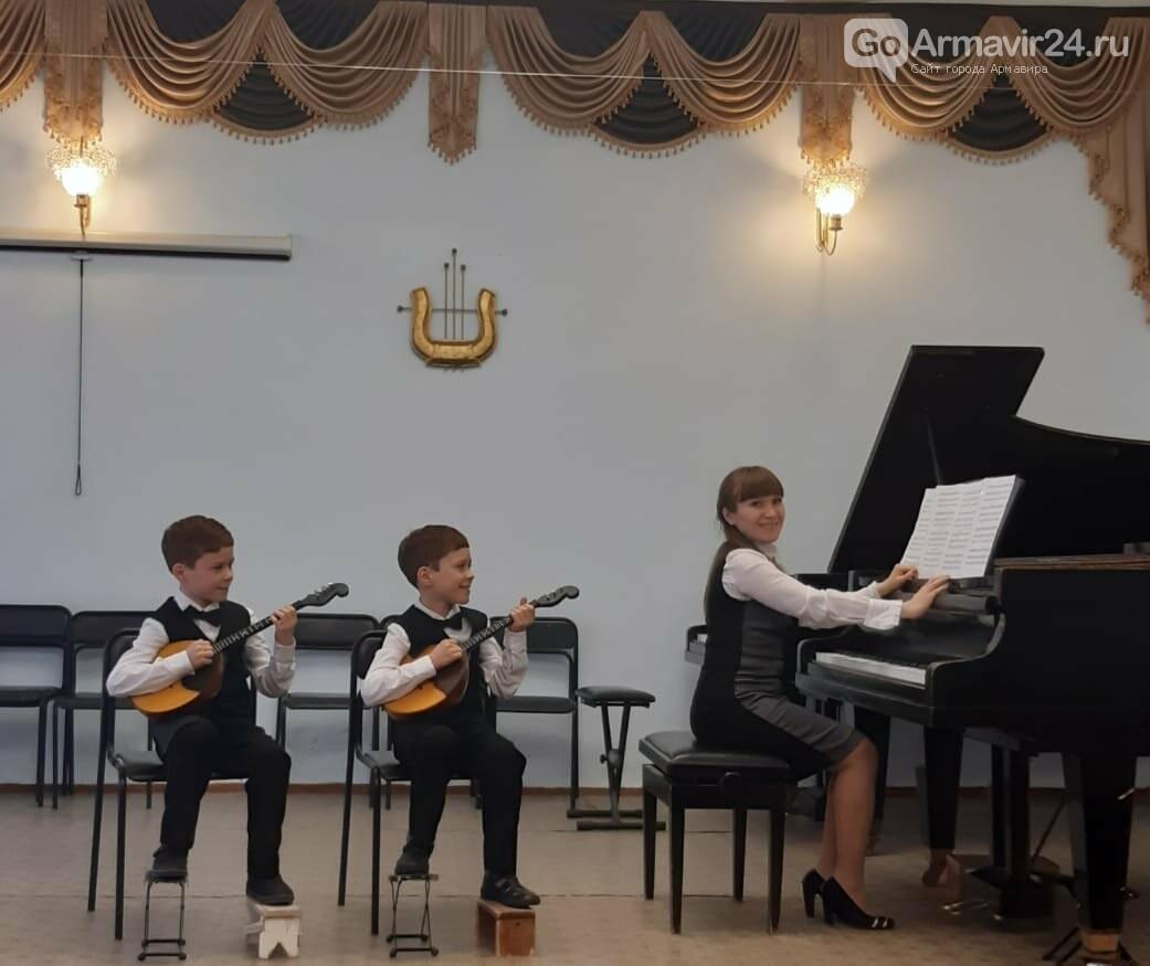 Новые инструменты и оборудование поступят в Армавирскую музыкальную школу, фото-1