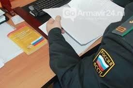 В Армавире приставы взыскали штраф 900 тысяч рублей, фото-1