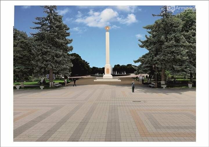 Новая стела появится напротив администрации в Армавире, фото-1