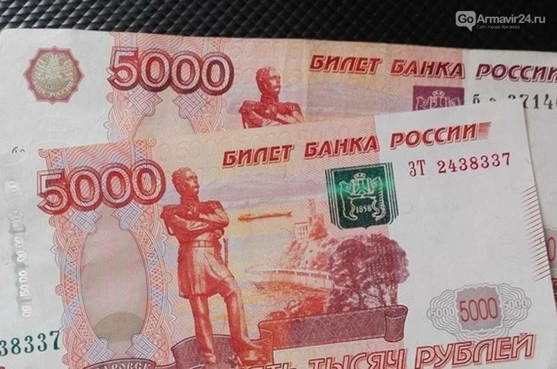 Июльские выплаты в 10 тыс. рублей на детей уже начали поступать жителям России, фото-1