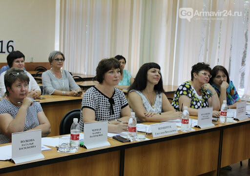 Педагогические центры будут работать на Кубани, фото-1