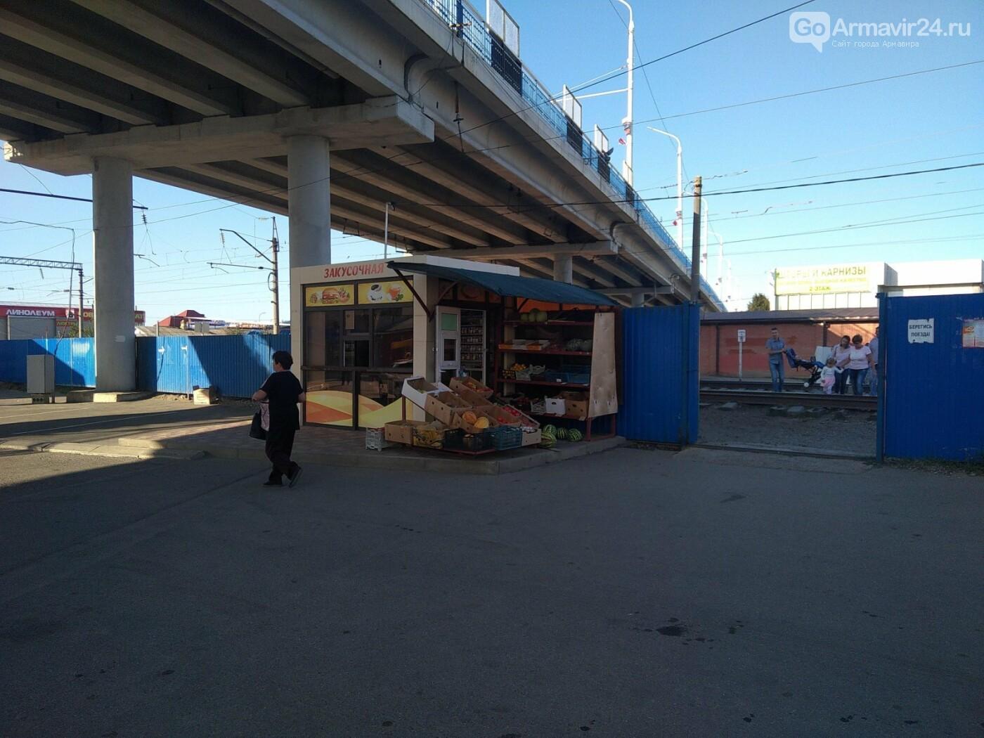 Как в Армавире проходит ремонт на Урицком мосту, фото-1