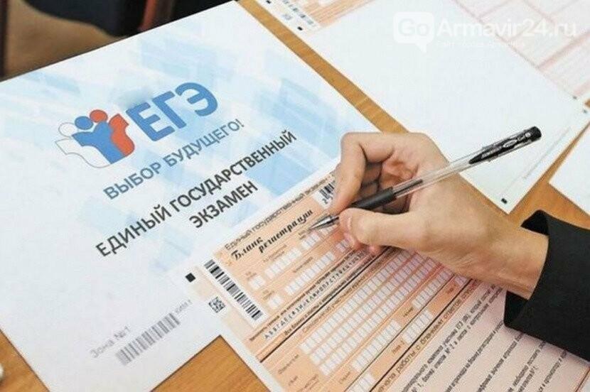 С 3 июля в Армавире проводятся выпускные экзамены, фото-1