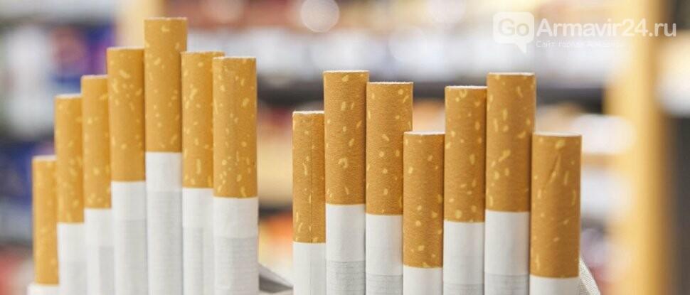 В Армавире мужчина продавал сигареты без маркировки, фото-1