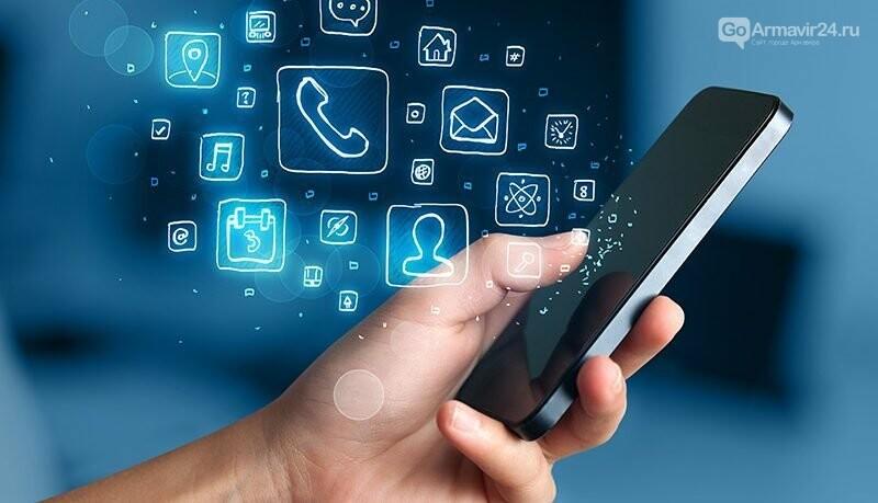 Мобильная связь может подорожать, фото-1