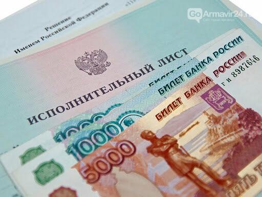 За долг в 400 тысяч рублей по алиментам армавирцу грозит уголовная ответственность, фото-1