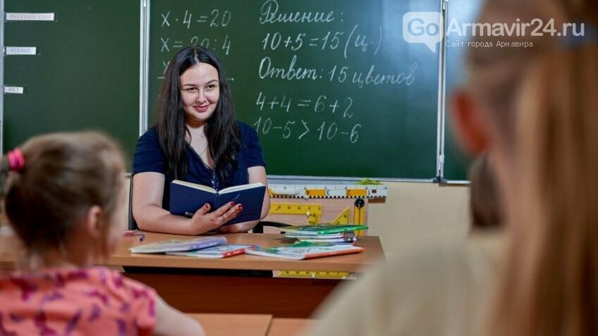 С 1 сентября классные руководители будут получать надбавку 9 тыс. рублей, фото-1