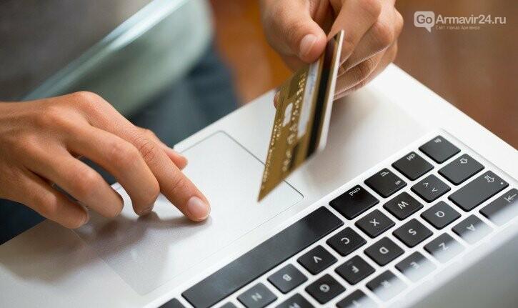 Затраты по переходу на онлайн-торговлю бизнесмены края смогут компенсировать, фото-1