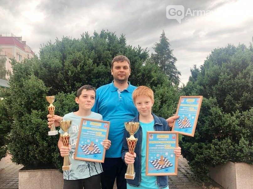 Шахматные соревнования прошли в режиме онлайн в Армавире, фото-1