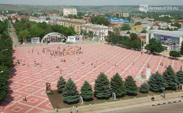 Армавир представил одну из лучших муниципальных практик в крае, фото-1