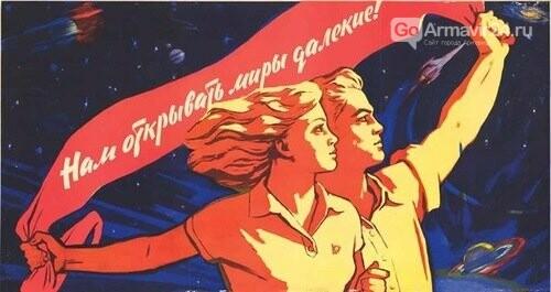1 августа исполнится 100 лет комсомолу Кубани, фото-1