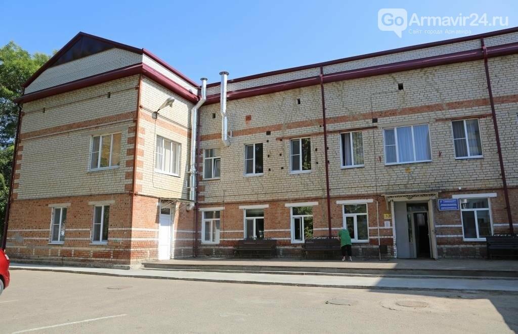 Поликлинику №4 и два отделения банка в Армавире временно закрыли, фото-1