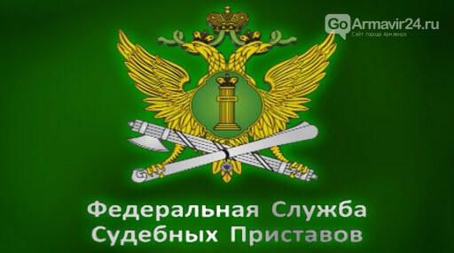 Судебные приставы в Армавире взыскали с организации долг по зарплате в 300 тысяч рублей, фото-1