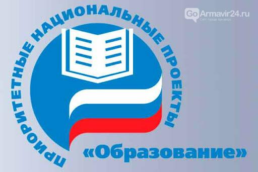 В России появится новый сервис для школьников и их родителей, фото-1