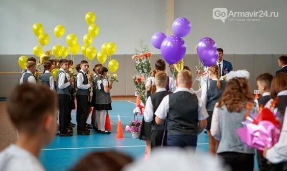 Что изменится в школах с 1 сентября, фото-1