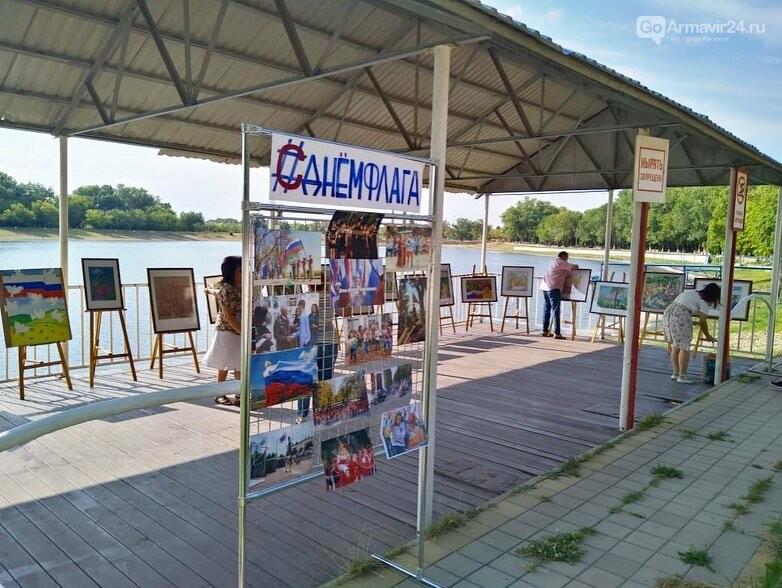 Выставки с триколором под открытым небом Армавира, фото-2