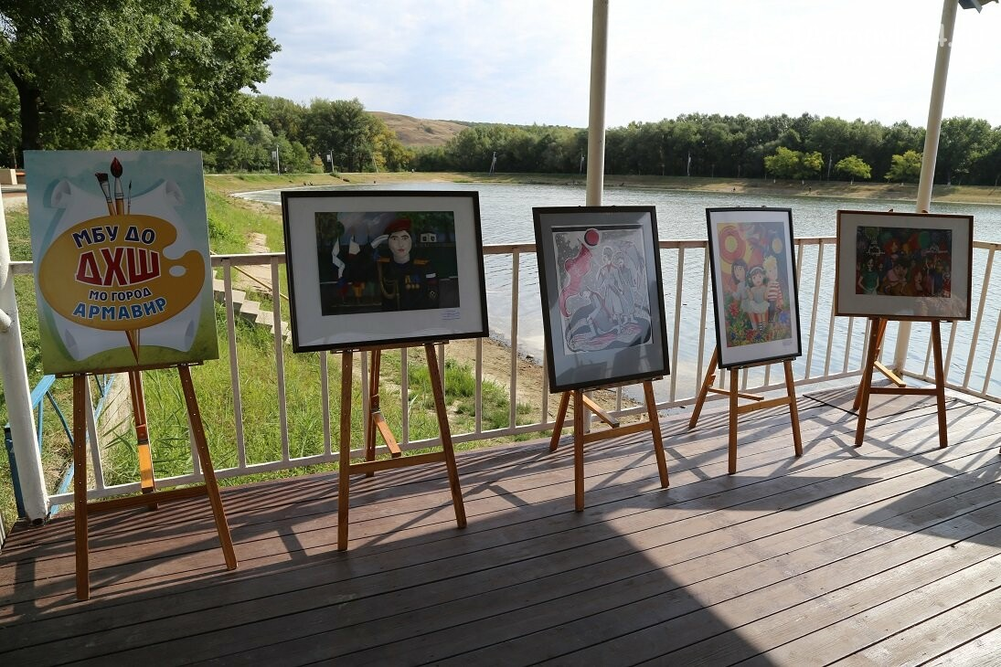 Выставки с триколором под открытым небом Армавира, фото-5